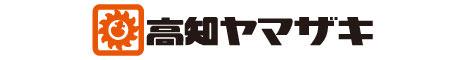株式会社高知ヤマザキ