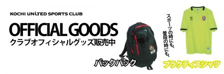 officialgoods